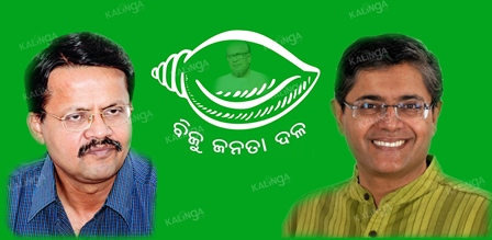 Baijayant Panda takes a sly dig at fellow MP Bhartruhari Mahatab after being sacked as BJD spokesperson