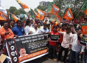 BJYM's protest in Bhubaneswar