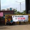 ITER fake placement: Commissioner hints at big racket