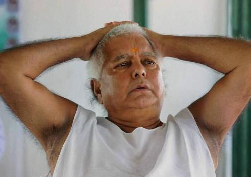 Lalu Yadav