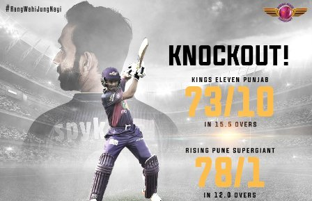 RPS qualify for the IPL playoffs.