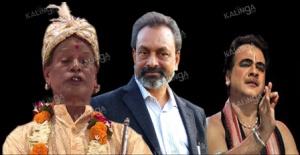 Pride of Odisha