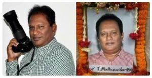 Photojournalist Yellapu Madhusudhan