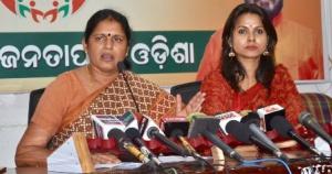 Dhenkanal rape & murder case