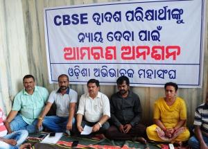 Orissa HC CBSE