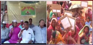 Dharna overLower Suktel project