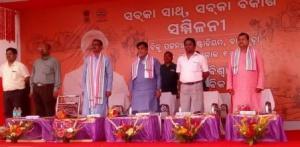 Union Min Ram Kripal
