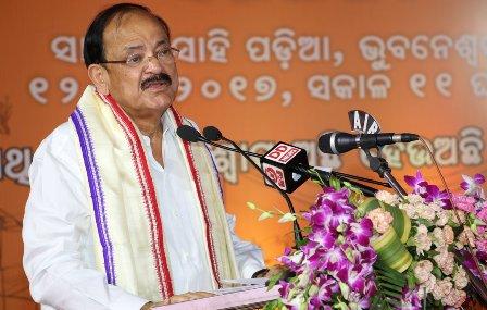 Union Minister Venkaiah Naidu attends Sabka Saath Sabka Vikas in Bhubaneswar