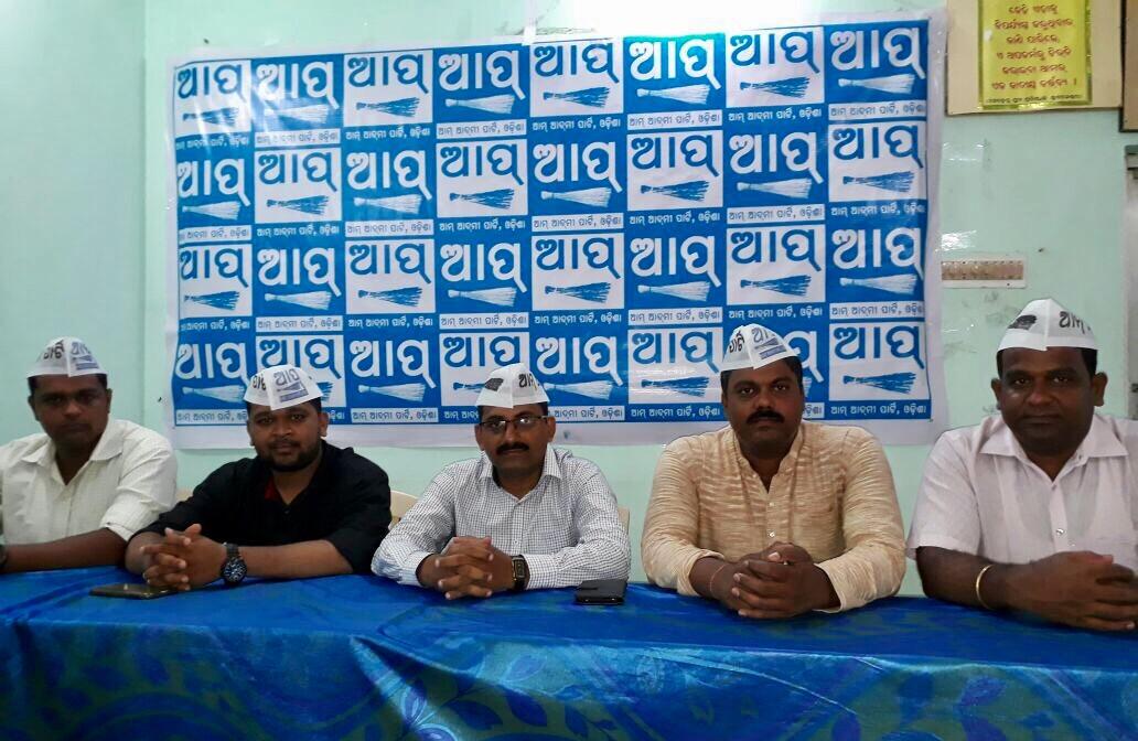"AAP to organize ""Krushak Adhikar Samabesh"" on July 17"