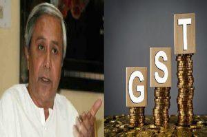 Naveen-GST