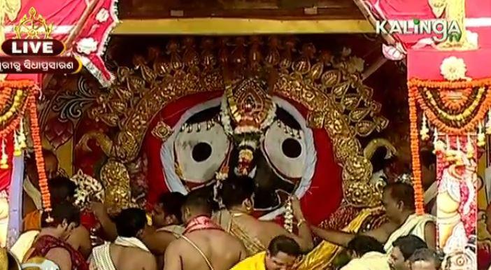 Rath Yatra 2019: Devotees to witness Suna Besha today