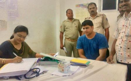 Pupinder Singh arrested