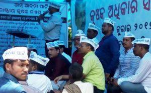 Sanjay Singh of AAP participates in the Chashi Samabesh in Bhubaneswar