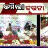 CM inaugurates Netaji Subhas Chandra Bose bridge, Odisha's longest