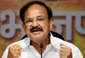 Venkaiah Naidu Vice Presient candidate