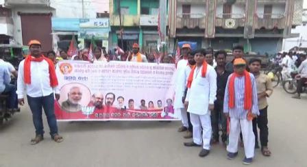Kantabanji protest
