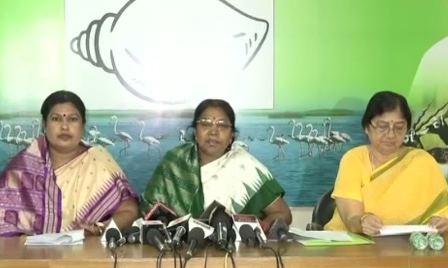 BJD Mahila Morcha to demonstrate over LPG Subsidy Row