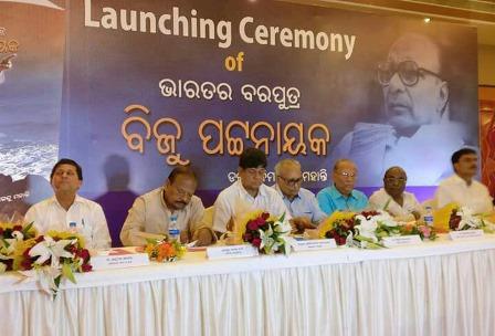 Bimalendu Mohanty's book on late legendary leader Biju Patnaik launched