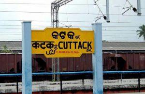 Cuttack Station