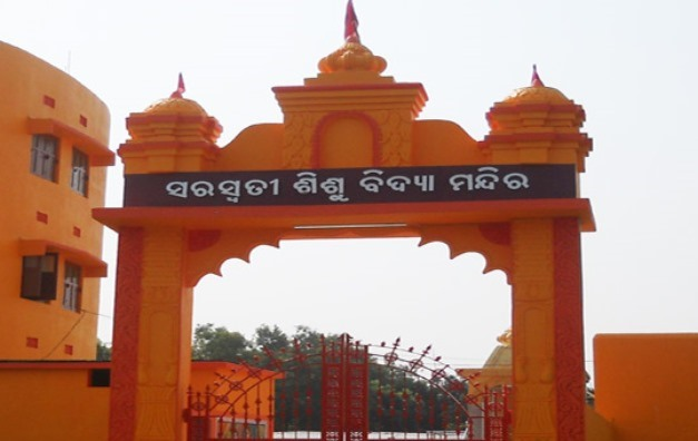 Saraswati Sisu Mandir