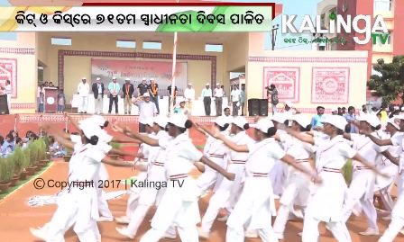 Independence Day Celebrated at KISS, KIIT