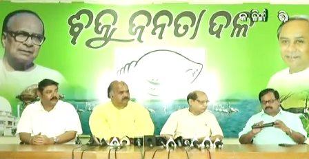 Pravat Biswal's arrest: BJD accuses BJP of misusing CBI