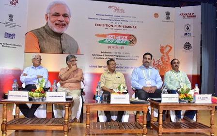 Exhibition-cum-Seminar on 'New India – We Resolve to Make' concludes in Odisha