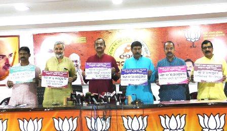 BJP's week-long 'Hak Ra Ladhei Jatra' to begin from tomorrow