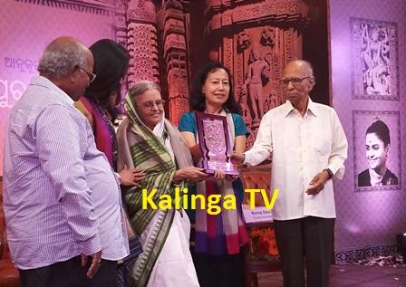 Banaja Devi conferred with 38th Sarala Puraskar