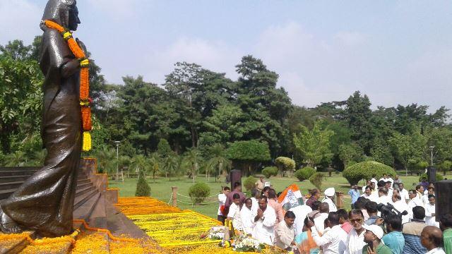 Indira Gandhi, BBSR