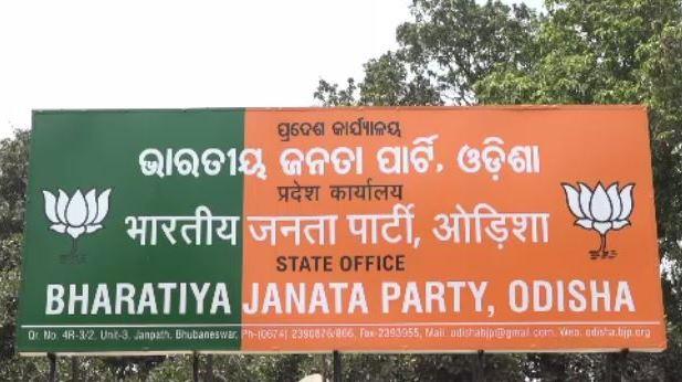 BJP, Odisha