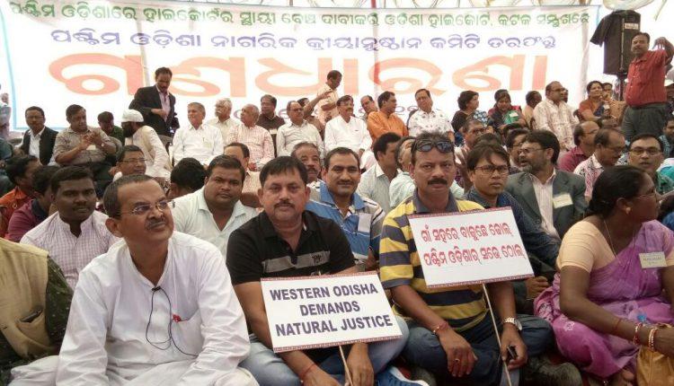 Western Odisha