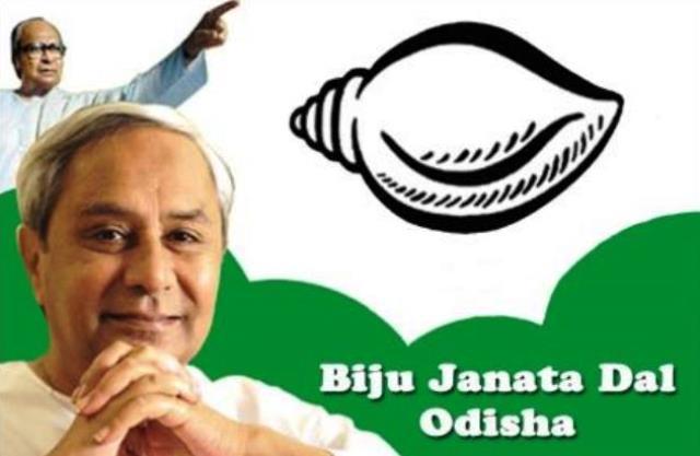 Odisha 2019 Election Results: List of Lok Sabha winners