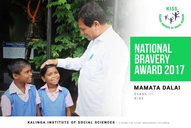 KISS student Mamata Dalai to get National Bravery Award