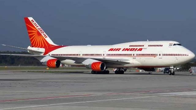 Bhubaneswar Air Port